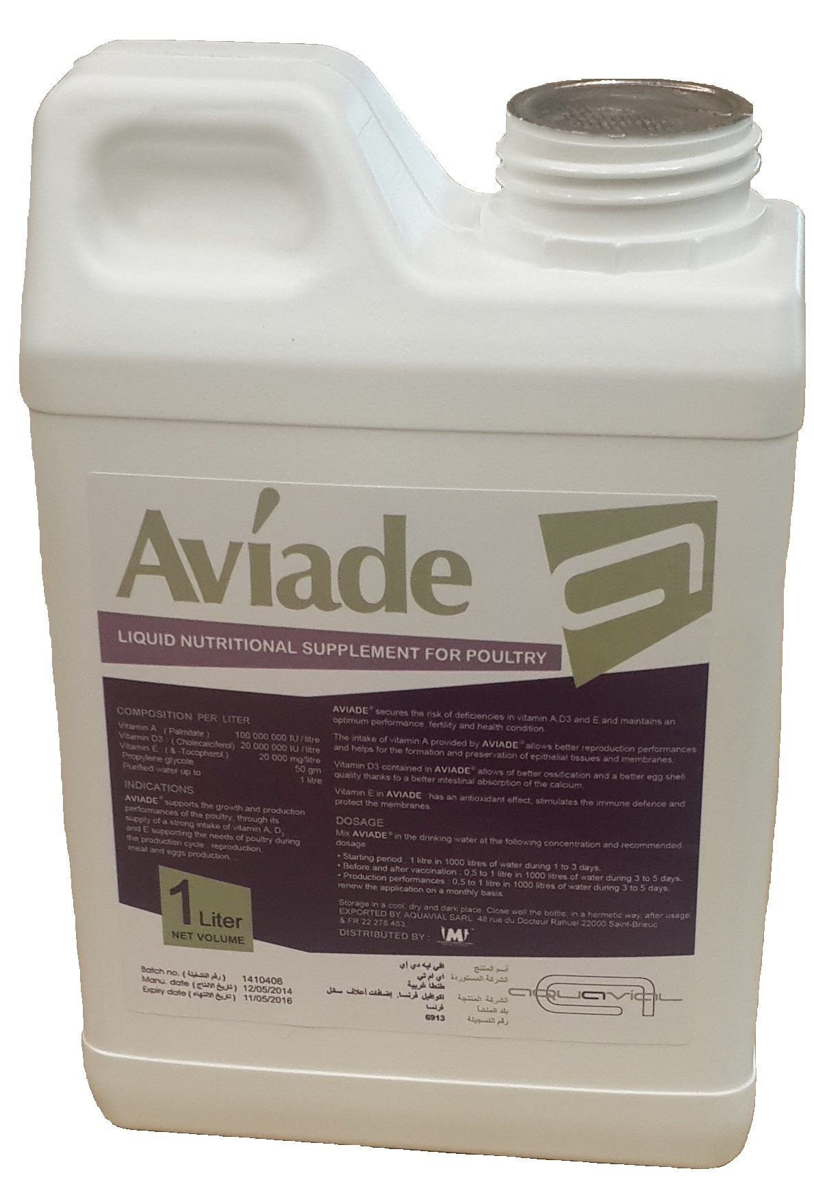 Aviade : Aquavial nutritional supplement for poultry
